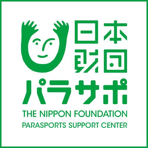 日本財団パラリンピックサポートセンターのバナー