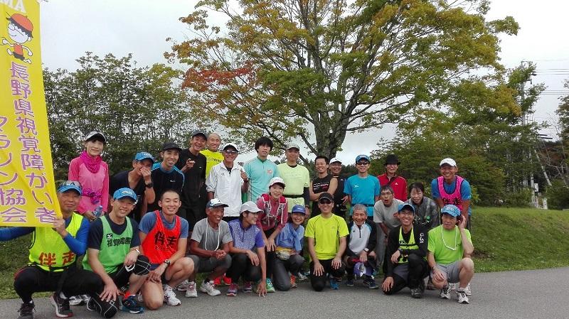 長野県視覚障がい者マラソン協会 練習会の写真