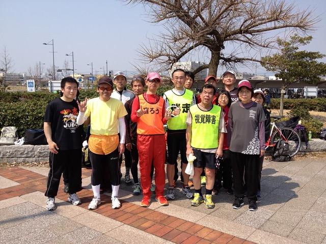 広島ランニングパートナーズの写真